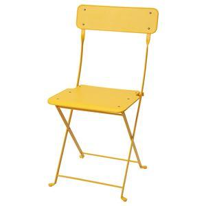 SALTHOLMEN                                Stuhl/außen, faltbar, gelb
