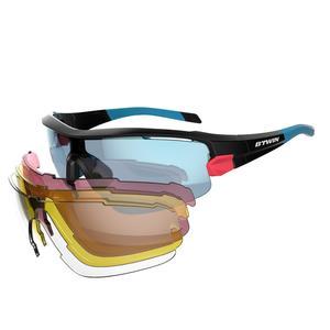 Fahrradbrille Roadr 900 Race Pack Erwachsene schwarz – 4 auswechselbare Gläser