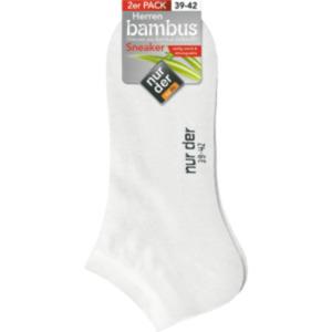 nur die, nur der  Damen- oder Herren- Bambus- Sneaker