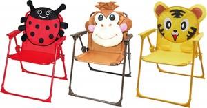 Kindersessel Zoo ,  klappbar