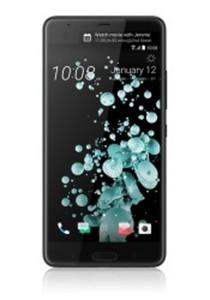HTC U Ultra Brilliant Black [14,48cm (5,7