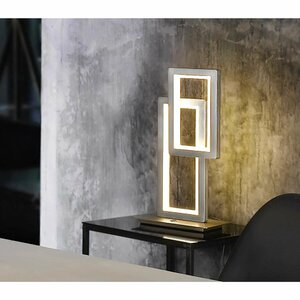 WOFI LED-Tischleuchte   Viso