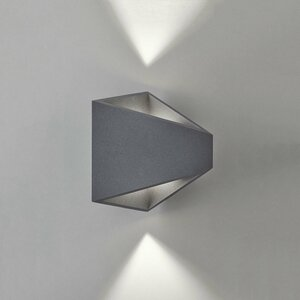 AEG LED-Außenwandleuchte   Lakil
