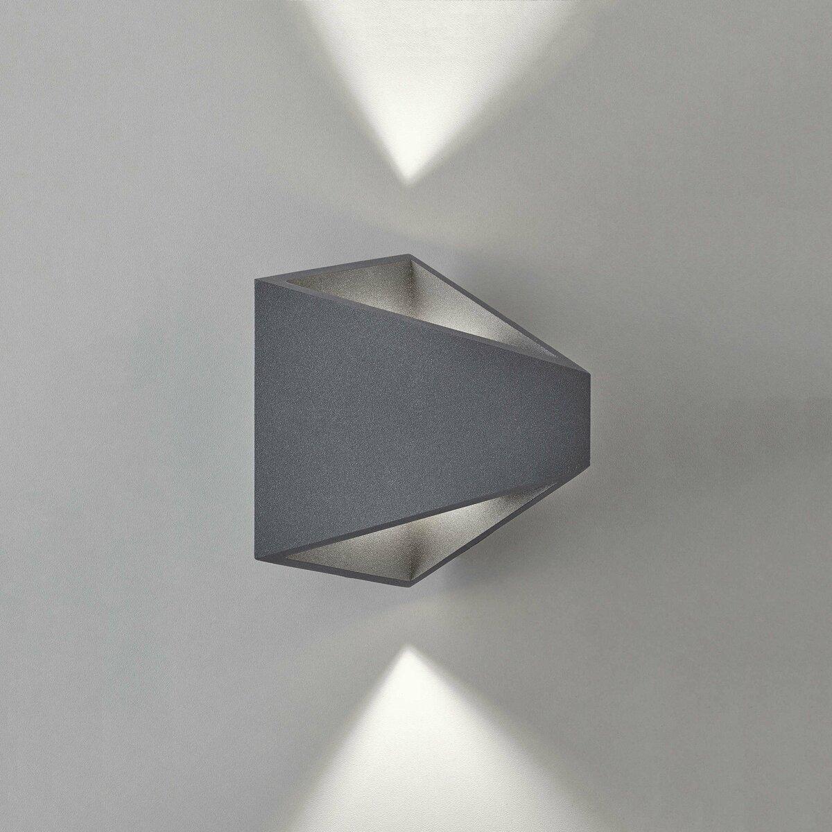 Bild 1 von AEG LED-Außenwandleuchte   Lakil