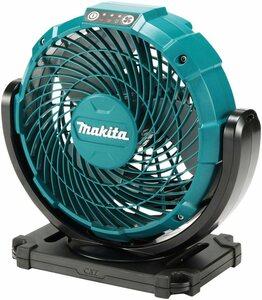 MAKITA Ventilator »CF100DZ«, akkubetrieben, 10,8 V, ohne Akku und Ladegerät