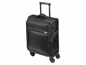 TOPMOVE® Trolley-Bordcase