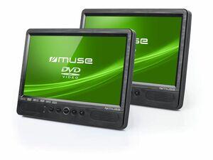 """Muse M-1095CVB Fahrzeug-DVD Player mit zwei 10"""" Bildschirmen"""