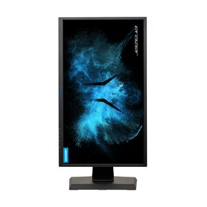 "MEDION ERAZER® X52424 Widescreen Monitor, 62,2 cm (24,5""), Full HD Display, HDMI, 240 Hz und mutlifunktionalem Standfuß"