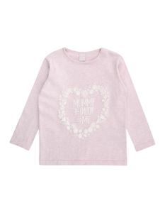 Baby Pullover mit Message-Print