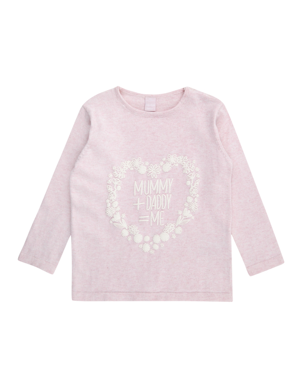 Baby Pullover mit Message-Print