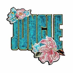 Jungle selbstklebend