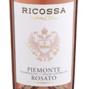 Bild 2 von Ricossa Rosato Piemonte DOC, trocken