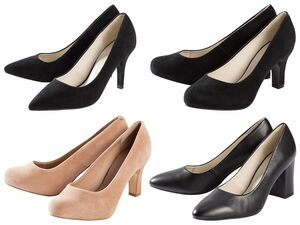 ESMARA® Damen Leder-Pumps