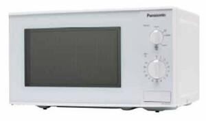 Panasonic Mikrowelle NN-E201W | B-Ware -  der Artikel ist neu - Verpackung wurde bereits geöffnet