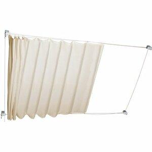 Seilspannmarkise Caldera 270 cm x 140 cm Elfenbein