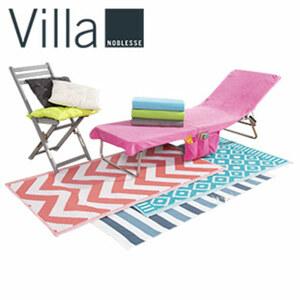 Outdoor-Teppich versch. Farben, 90 x 150 cm, je