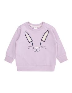 Newborn Sweatshirt mit Hasen-Stickerei