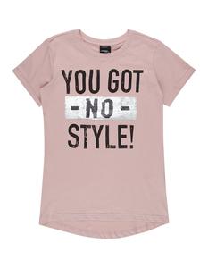 Jungen T-Shirt mit Wende-Pailletten