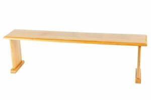 Kesper Küchenregal Bambus
