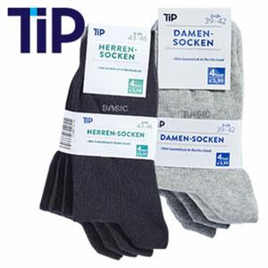Damen- oder Herren-Socken venenfreundlich, da ohne Gummifäden im Abschlussbund, versch. Farben, Größe: 35/38 - 47/50, je