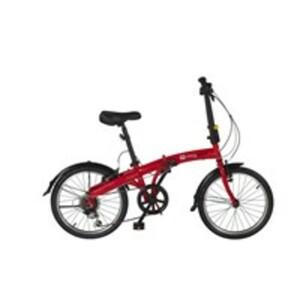 Wayscral Fahrrad Foldy, 20 Zoll Klapprad in Rot mit Stahlrahmen, 6-Gang-Schaltung und batteriebetriebener LED-Beleuchtung
