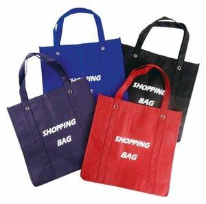 *Einkaufstasche