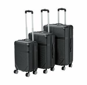 Hartschalen-Trolley-Set mit verschiedenen Größen, 3-teilig