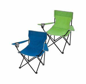 Freizeit-Klappstuhl in verschiedenen Farben, ca. 50x50x80cm