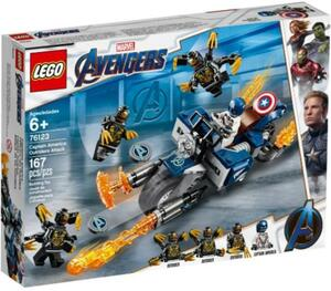 LEGO Marvel 76123 Super Heroes Captain America