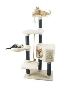"""Heim Kratzbaum """"White Cat II"""", weiß, Höhe: 139cm"""