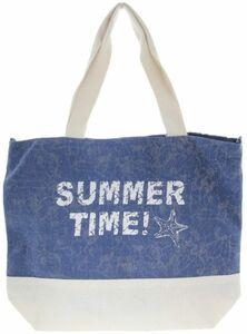 Strandtasche - Summer time - aus Textil - 38 x 14 x 42 cm