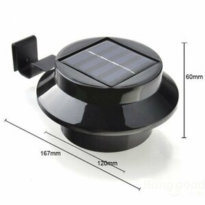 LED Solar Dachrinnenleuchte