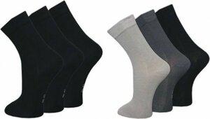 Damen-Bamboo-Socken