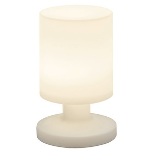 Reality Leuchten LED-Tischleuchte Lora