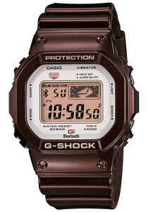 G-SHOCK GB-5600AA-5ER - Uhr für Herren - Braun