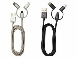 SILVERCREST® Lade- und Datenkabel SKKH 1 A1