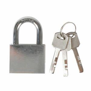 Sicherheits-Vorhängeschloss 4x6x2cm