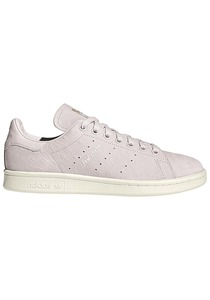 adidas Originals Stan Smith - Sneaker für Damen - Beige