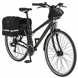 "Prophete              Trekking Bike Damen ""Entdecker"" 9.1, 28"""