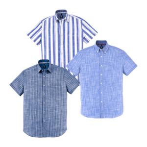 STRAIGHT UP     Hemd mit Streifen