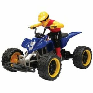 RC Suzuki ATV 1:7