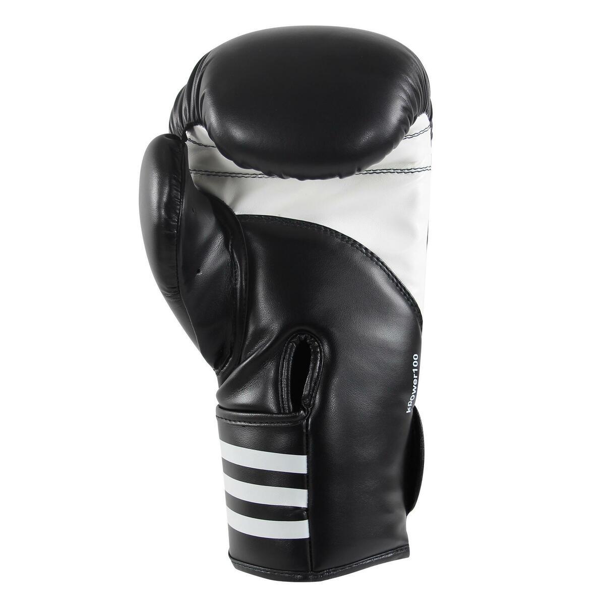 Bild 3 von Boxhandschuhe KPower 100 Fortgeschrittene schwarz