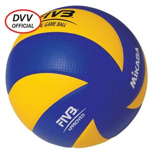 Volleyball MVA 200 FIVB und DVV approved blau/gelb