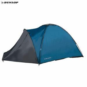 Dunlop 4-Personen-Zelt 250x130x210cm