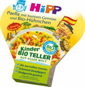 HiPP Bio Schale Paella mit bunten Gemüse und Bio-Hühnchen, 1-3 Jahre, ...
