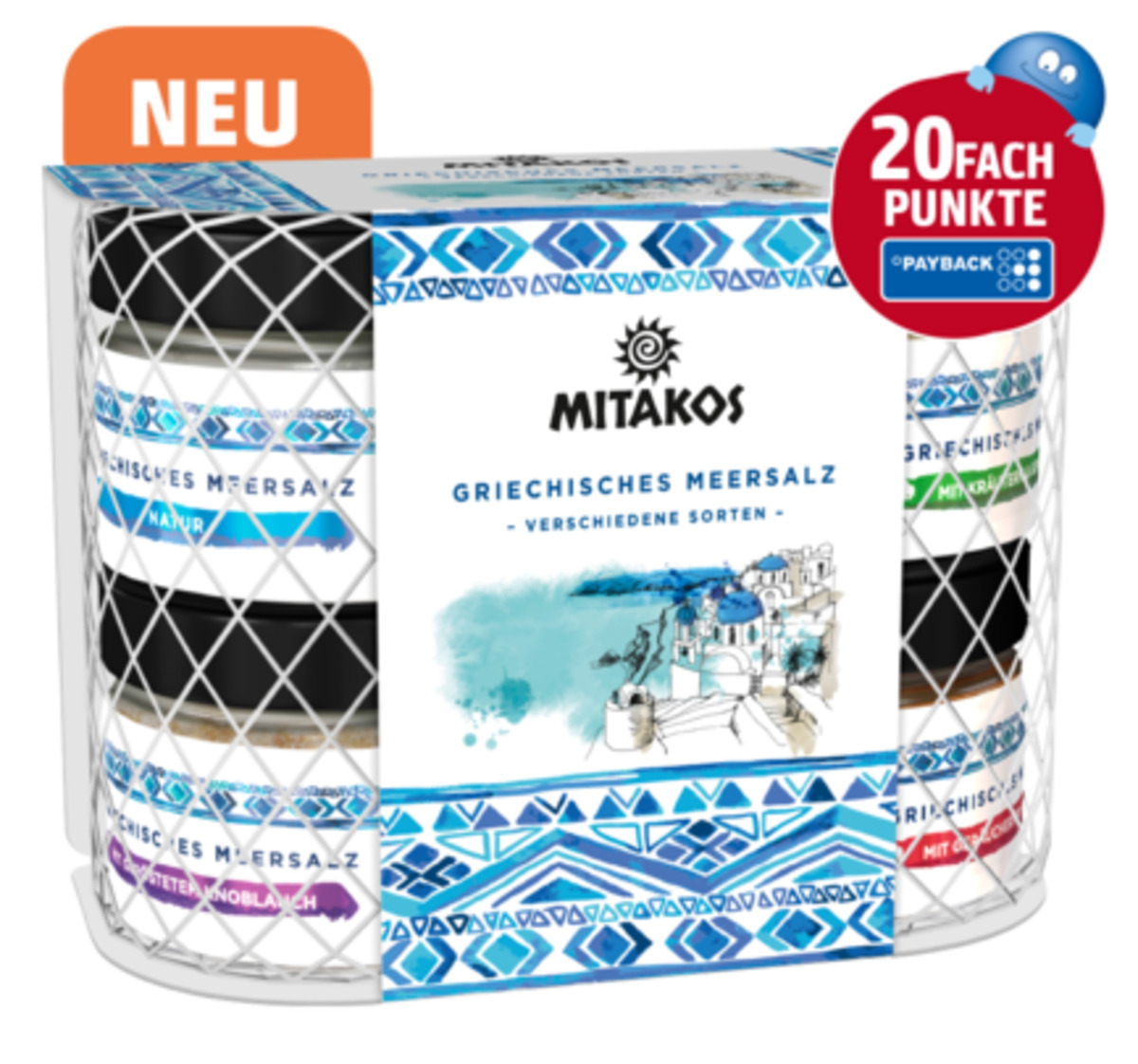Bild 1 von MITAKOS Griechisches Meersalz