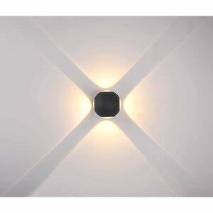 DesignLive LED-Außenwandleuchte   AURORA