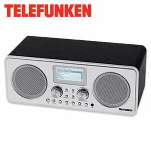 WLAN-Internet-Radio RI1001 • 2 x 5 Watt RMS • 24-Stunden-Anzeige • 2 Weckzeiten • USB-/3,5-mm-Klinken-Anschluss • inkl. Fernbedienung • Netz- oder Batteriebetrieb