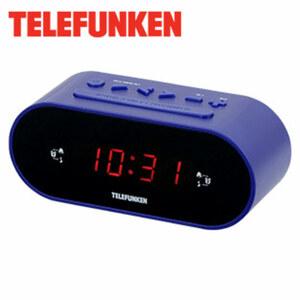 Uhrenradio R900 • FM-Tuner • 24-Stunden-Anzeige • 2 Weckzeiten • Schlummertaste