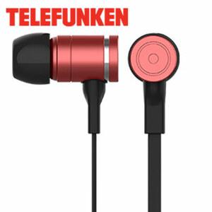 Stereo-Ohrhörer KH2004 • integr. Mikrofon und Rufannahmetasten • 3,5-mm-Klinkenstecker, 1,2-m-Kabel • inkl. 2 Paar Ersatz-Silikonohrstöpsel (Größe S und L)